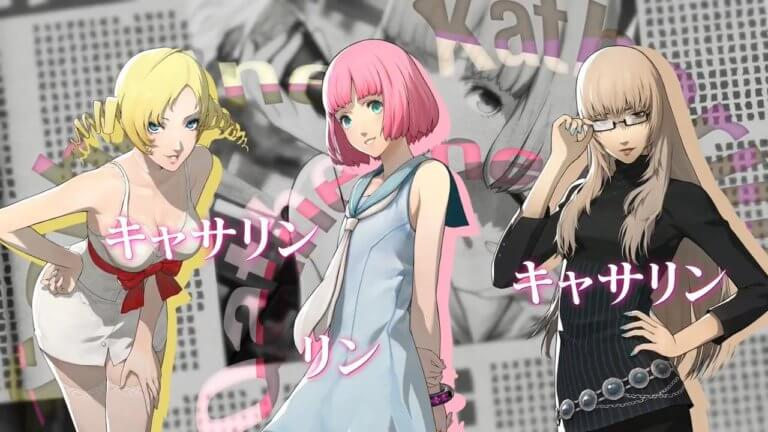 CATHERINE: FULL BODY arriva su Nintendo Switch