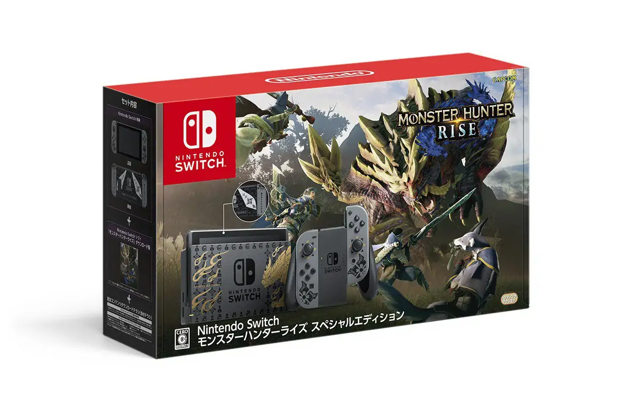 Nintendo annuncia la Switch a tema Monster Hunter Rise