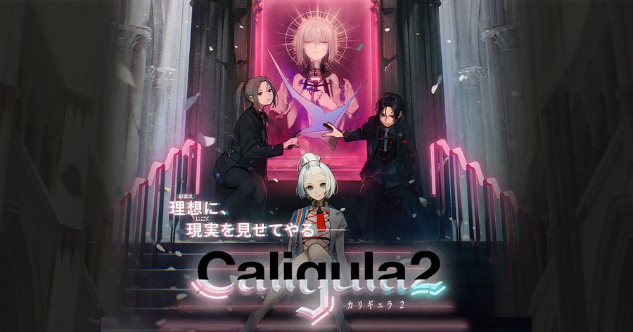 The Caligula Effect 2 in arrivo in Occidente quest'Autunno!